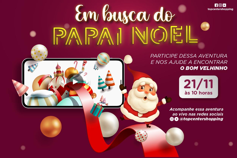 Chegada do Papai Noel 2020