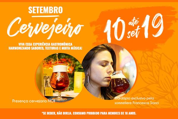 Setembro Cervejeiro
